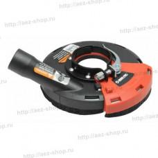 Кожух защитный для шлифовки с пылеотводом для УШМ d-180мм