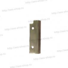 Cменный нож для землебура AEZ-150мм