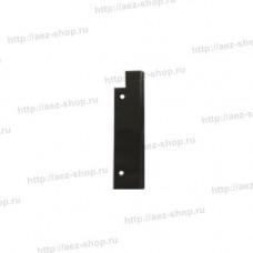 Cменный нож для землебура AEZ-200мм