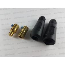 Cоединитель для удлинения сварочного кабеля сечением 10-25мм2