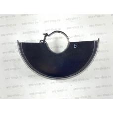 Защитный кожух для МШУ Диолд/Смоленск 0,9-125, диаметр хомута 40 ручной зажим