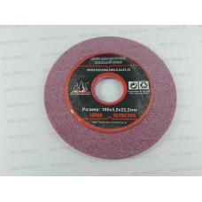 Диск керамический Dнаруж-105мм, Dвнутр-22,2мм, толщина 3,2мм для заточки пильной цепи