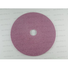 Диск керамический Dнаруж-145мм, Dвнутр-22,2мм, толщина 4,7мм для заточки пильной цепи
