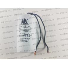 Конденсатор пуско-рабочий СВВ60, 20мкф, 450В, D-40мм, H корпуса 72мм, 2 провода, без болта