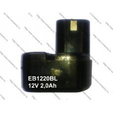 Аккумулятор для шуруповертов Hitachi DS12DVF3, DS12DVFA, Ni-Cd 12В, 2,0Ач (аналог EB1220BL, 320387)