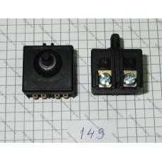 Выключатель для Интерскол УШМ-115/900, УШМ-125/900 (аналог 00.10.01.04.02)