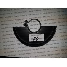 Защитный кожух для Интерскол УШМ-125/750 диаметр хомута 44,5мм (аналог 411.02.01.00.00)