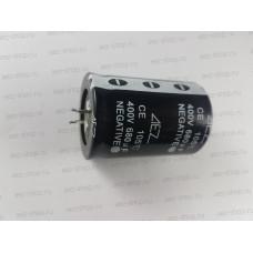 Конденсатор 680мкФ, 400В, D-36мм, H-50,5мм,2 клеммы для сварочных аппаратов инверторного типа