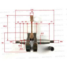 Коленвал подходит для китайских бензокос объёмом 52см3, подшипник d-14х10, h-14,7мм